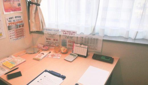 【医療脱毛】マリアクリニックのカウンセリングに行ってみた!新宿院口コミレポ!