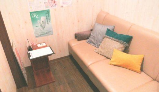 ドクター松井クリニックでカウンセリングを受けた感想を31歳の女が語る
