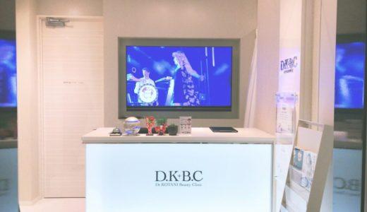 【ワキ脱毛体験談】DKBCのDrKOTANI-VENUS-LIGHTは効果あるって本当?六本木プレミアム店口コミレポ!