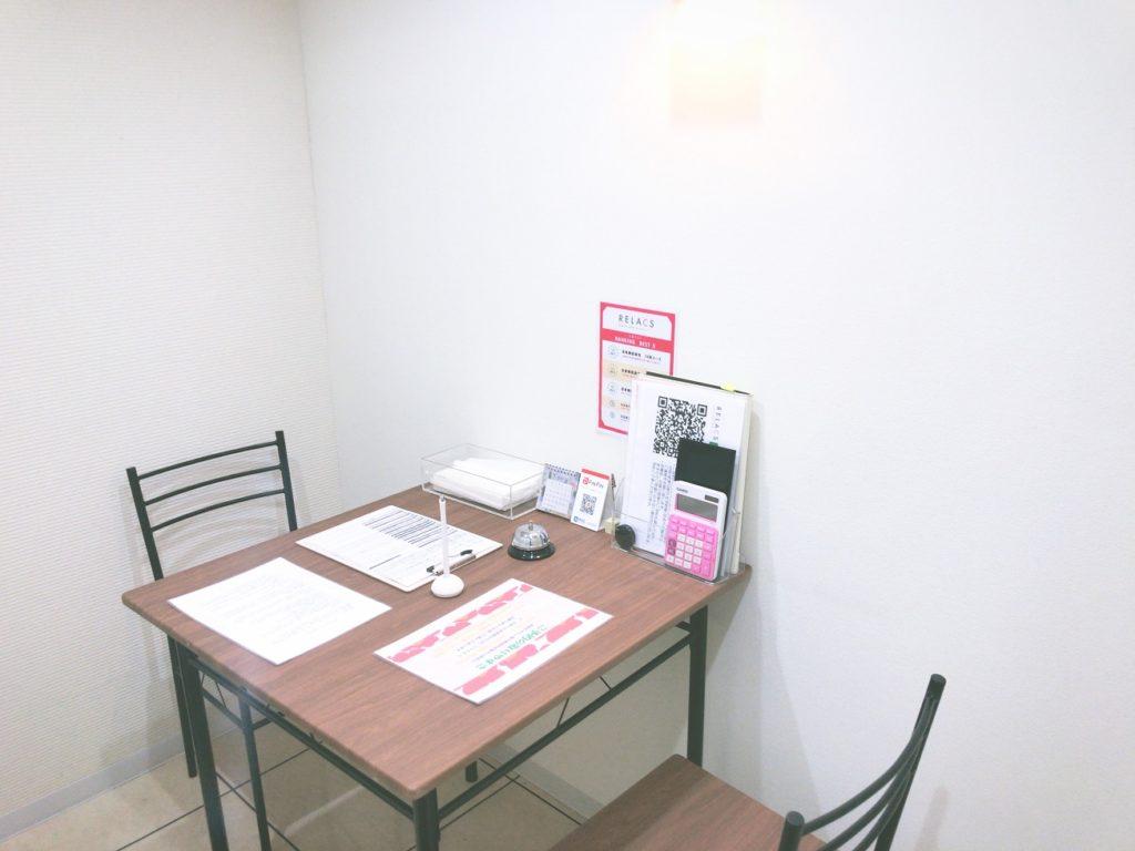 リラクス池袋店無料カウンセリング体験談