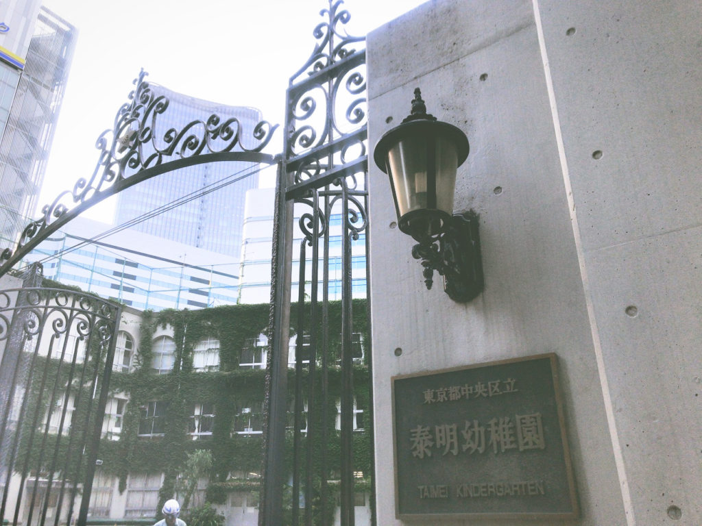 東京イセアクリニック銀座院カウンセリング