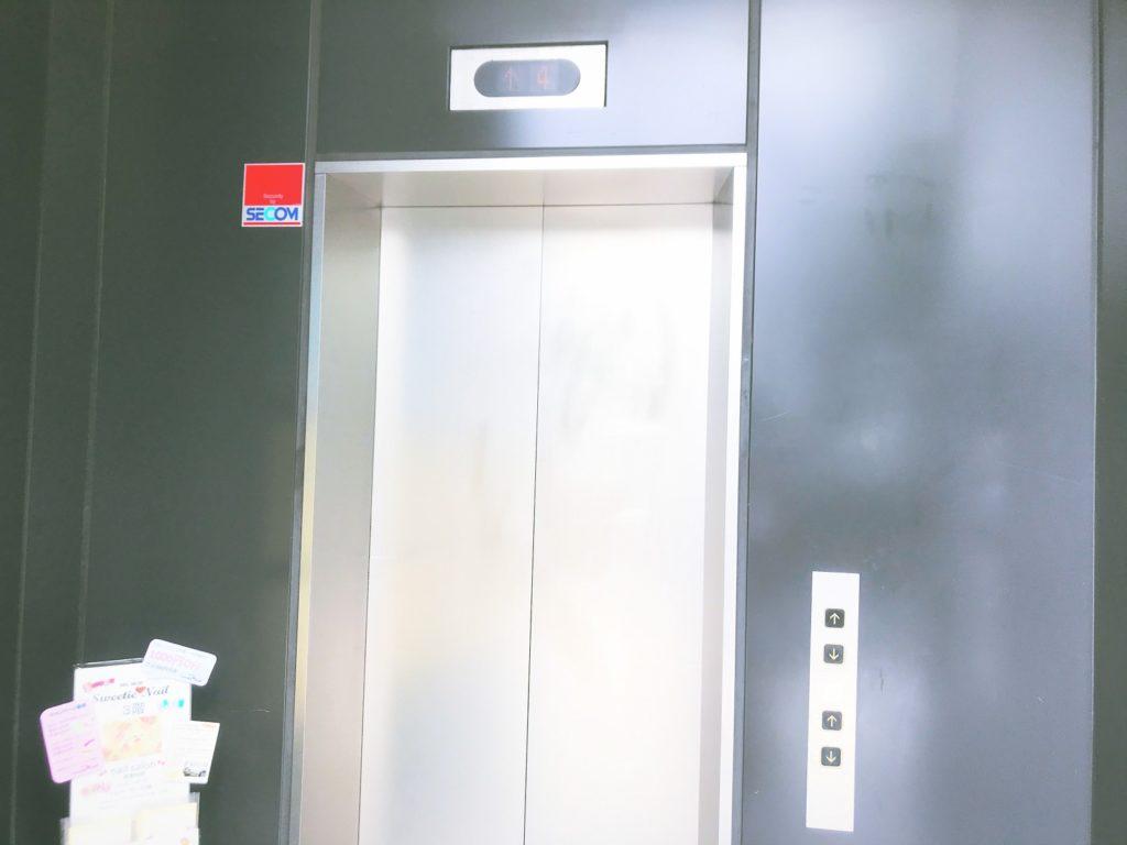 トイトイトイクリニック原宿院VIO脱毛体験談乾燥口コミレポ