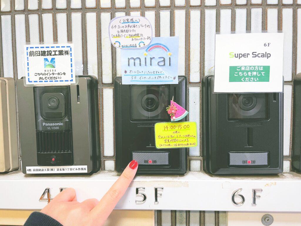ミライ渋谷全身バイマッハ光美容フラッシュ脱毛体験談口コミレポ行ってみた