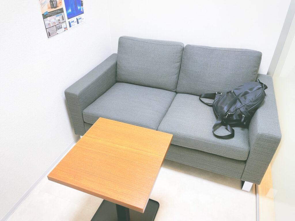 エスラボクリニック(S-Labo)渋谷へそ下医療脱毛体験談口コミレポ行ってみた