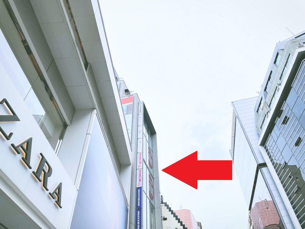 脱毛ラボ渋谷PSクリプトン背中光美容フラッシュ脱毛体験談口コミレポ行ってみた