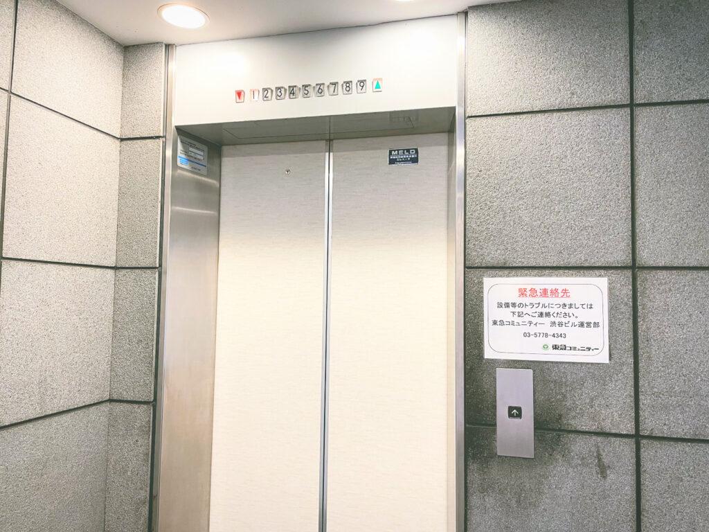 ジェニークリニック渋谷脱毛カウンセリング体験談口コミ
