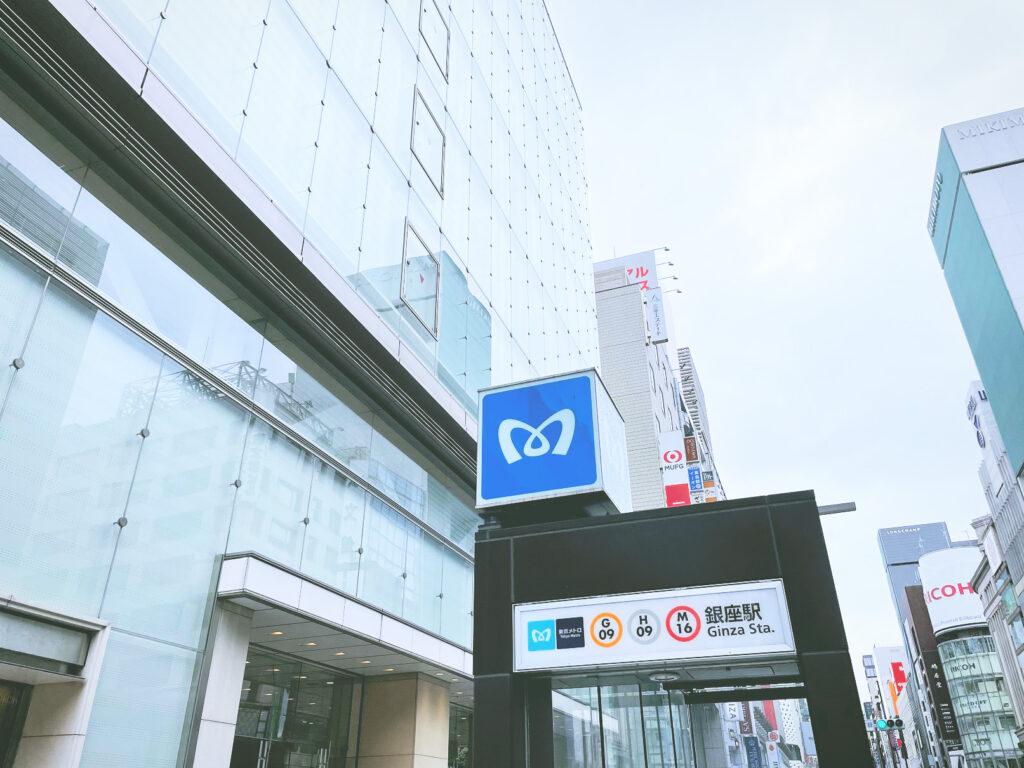 エミナルクリニック銀座脱毛カウンセリング口コミ体験談