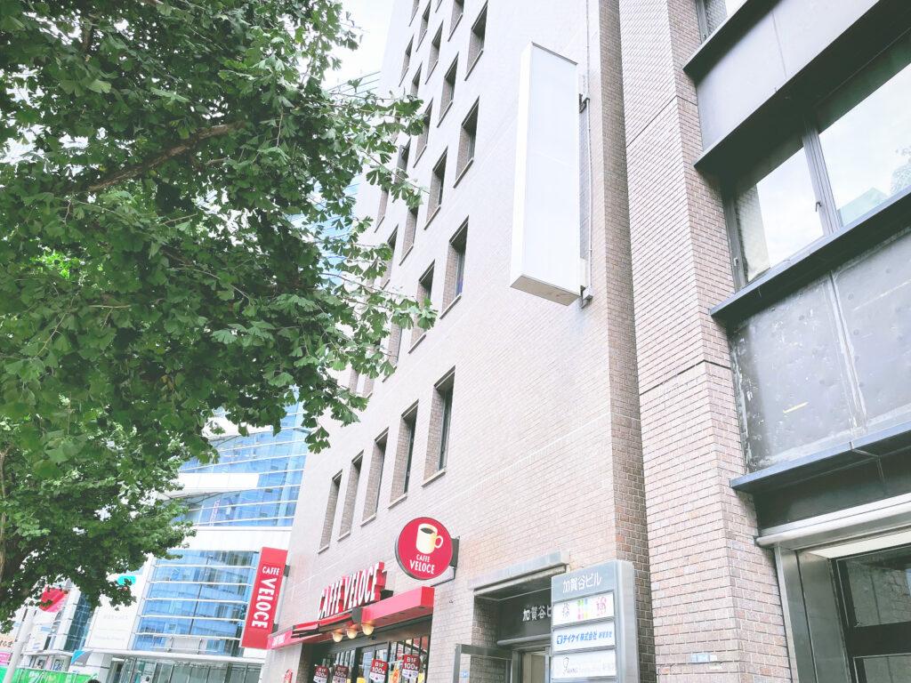 ジュノビューティークリニック新宿カウンセリング脱毛口コミ体験談レポ
